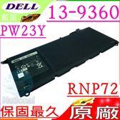 DELL 電池(原廠)-戴爾 PW23Y, RNP72, TP1GT, 0TP1GT, XPS 13 9360電池, 13-9360電池
