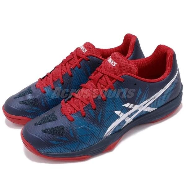 【六折特賣】Asics 排羽球鞋 Gel-Fastball 3 藍 紅 耐磨大底 運動鞋 排球 羽球 男鞋【PUMP306】 THH5465001