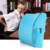 花短絨記憶棉車用腰靠孕婦靠墊汽車辦公室椅子護腰靠背靠枕igo 至簡元素