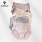 4條中腰高腰內褲女莫代爾棉透氣三角褲純棉襠收腹提臀底褲蕾絲邊