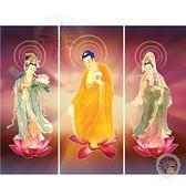 西方三聖 寬150高120公分紅色A珍珠畫布【十方佛教文物】