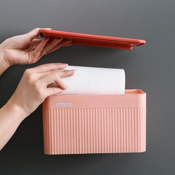 紙巾架 手紙盒衛生間廁所紙巾盒免打孔卷紙筒抽紙廁紙盒防水衛生紙紙巾架
