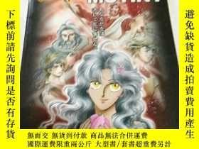 二手書博民逛書店MANGA罕見MUTINY(漫畫)Y232162 見圖 見圖 出版2009