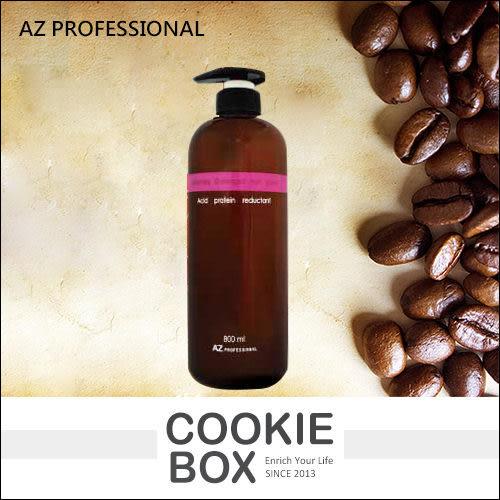 AZ 咖啡因 洗髮精 洗髮乳 頭髮 清潔 加贈 再生精華霜 免沖洗 護髮 專業 沙龍 (800ml/罐) *餅乾盒子*