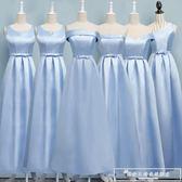 伴娘服長款2018新款韓版姐妹團畢業聚會年會晚禮服夏季藍色姐妹裙『韓女王』