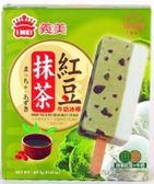 【免運冷凍宅配】義美抹茶紅豆牛奶雙色冰棒87.5g(5支/盒)*6盒【合迷雅好物超級商城】