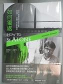 【書寶二手書T9/文學_JDS】如何獨處-偉大的美國小說家強納森法蘭岑的社會凝視_強納森.法蘭岑