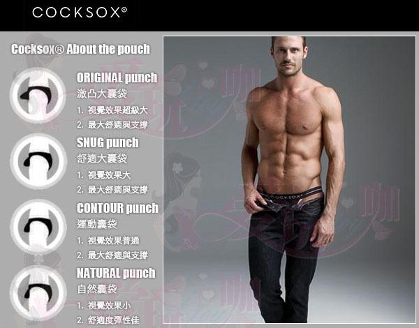 ● XL號 磐石黑與藍勾邊 ● 澳洲 COCKSOX 舒適大囊袋 極限丁字G弦褲 Slingshot CX14 Onyx