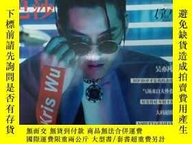 二手書博民逛書店罕見時尚芭莎(2017年11月號下總第423期)封面—吳亦凡Y2