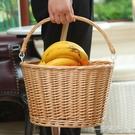 購物籃藤編野餐籃柳編手提籃竹籃子水果籃禮品籃淳佳家居菜籃子 一米陽光