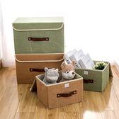 小號折疊布藝收納箱衣柜裝內衣內褲的收納盒內衣褲文胸襪子整理箱