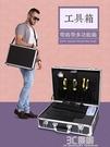 多功能鋁合金箱鐵手提式木工電工維修大號工業級裝修工具箱收納盒 3C優購