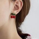 紅色櫻桃耳環女氣質適合過年的耳釘2020年新款潮網紅耳飾新年耳夾 極簡雜貨