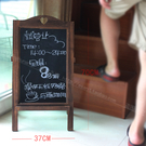 複古做舊實木立式小黑板 商場服裝店鋪小號支架式廣告板 快速出貨