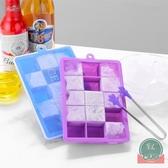 硅膠冰格自制冰箱凍冰塊模具家用大號製冰盒帶蓋【福喜行】