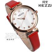 KEZZI珂紫 數字時刻 美鑽 圓形皮革石英腕錶 學生錶 防水手錶 女錶 玫瑰金x紅 KE1420紅