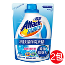 一匙靈 Attack 抗菌EX科技潔淨洗衣精補充包 1.5kgx2包