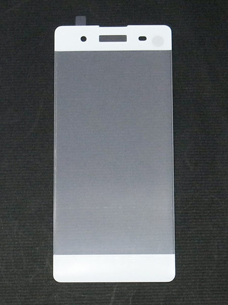 Star 3D曲面全滿版寬版鋼化玻璃保護貼 Sony Xperia XA (SM10) 3色可選
