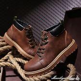 靴子 秋冬馬丁靴男正韓高筒鞋男士皮靴保暖短靴加絨男靴中筒工裝靴子男 瑪麗蓮安