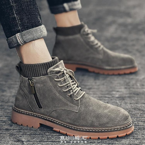 馬丁靴男鞋子男潮鞋高幫英倫風中幫工裝靴子保暖男鞋男士 快速出貨
