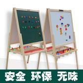 兒童畫板大號可升降實木畫架雙面磁性小黑板支架式畫畫寫字板T