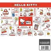 Kitty創意小物拼圖HP01000-121(1000片)【愛買】