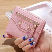 新款時尚女士小錢包簡約學生皮夾