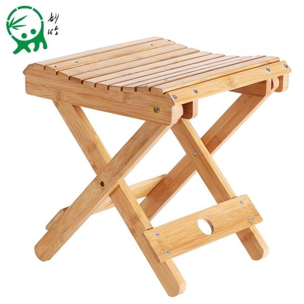 板凳 妙竹楠竹折疊凳子便攜式家用實木馬扎戶外釣魚椅小板凳小凳子方凳 mks薇薇