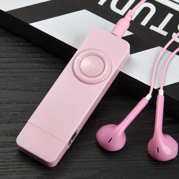 mp3隨身聽播放器小型學生版英語音樂mp4便攜式可愛迷你女生P3 星河光年DF