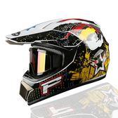 頭盔男女 頭盔 VIRTUE越野頭盔男摩托車頭盔全覆式越野頭盔