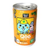 QOO橘子果汁160ml*6【愛買】