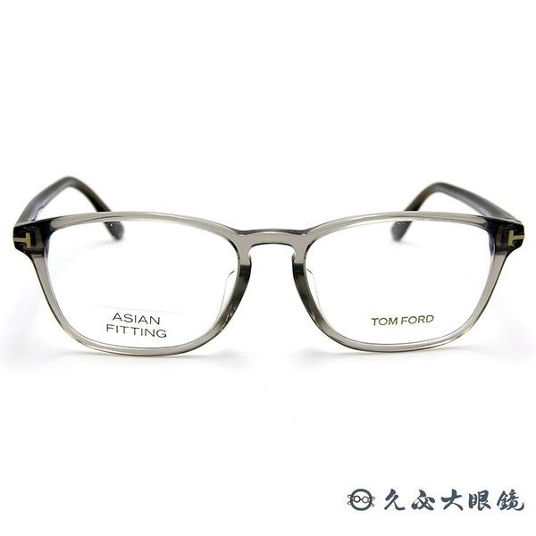 TOM FORD 眼鏡 TF5355F (透灰-透棕) 亞洲版 T字貓眼 近視眼鏡 久必大眼鏡