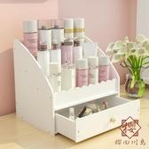 超美口紅收納盒抽屜式桌面收納盒子【櫻田川島】