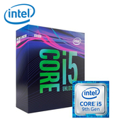 【Intel 英特爾】第九代 Core i5-9600K 六核心處理器