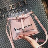 果凍包 網紅小包包女2019夏季新款百搭斜背高級感挎包透明果凍洋氣水桶包 4色