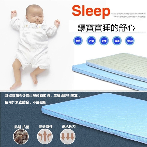 天然椰棕嬰兒床墊 可拆洗 棕墊 冬夏兩用 環保寶寶床墊 搖籃專用床墊