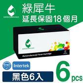 綠犀牛 for Fuji Xerox 6黑組合包 CT202137 / 適用DocuPrint M115b/M115fs/M115w/M115z/P115b/P115w