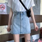 牛仔短裙 大碼胖mm牛仔裙半身裙女夏季2021新款高腰顯瘦a字包臀短裙子潮 coco衣巷
