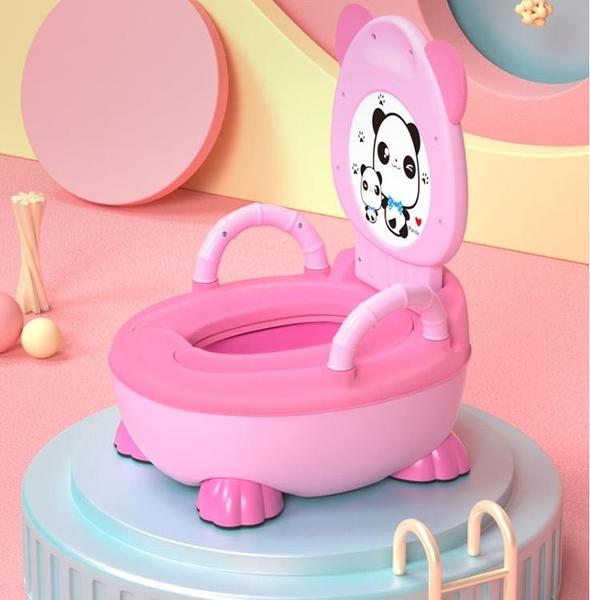 兒童坐便器 兒童馬桶坐便器男寶寶便盆女1-6歲卡通嬰兒座便器小孩尿盆抽屜式【幸福小屋】