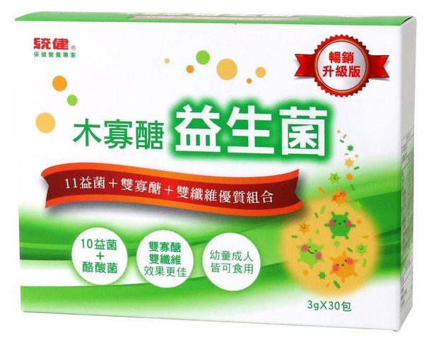 木寡醣益生菌-統健