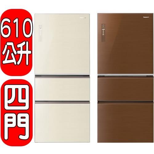 【電冰箱】Panasonic NR-C618NHG-N
