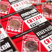 ☆樂樂購☆鐵馬星空☆日本 maxell CR1220水銀電池 / 鈕扣電池 一卡5顆入*(E12-014)