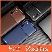 Realme 6 Realme 6i 手機殼 素面甲殼 全包邊 防摔 保護殼