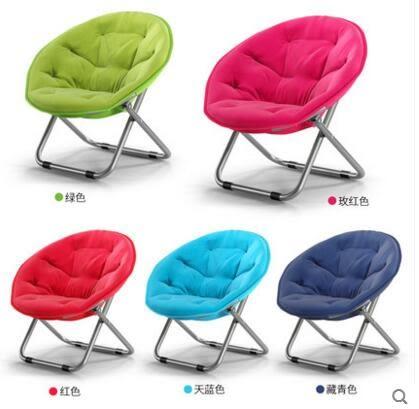 大號成人月亮椅太陽椅懶人椅雷達椅躺椅折疊椅圓椅沙發椅