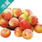 台灣甜桃1盒(550g±5%/盒)【愛買冷藏】