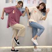 情侶裝 ins超火寬鬆短袖T恤女夏裝新款韓版閨蜜裝開叉紫色上衣學生潮 至簡元素