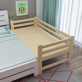加寬床拼接床邊兒童床帶單人實木嬰兒加長大 小床架加拼YYP   琉璃美衣