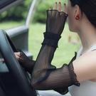 夏天防曬袖套 加長蕾絲網紗手套薄款冰袖 開車寬鬆護臂手臂套大碼