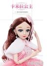 玩偶 依甜芭比大號60cm厘米洋娃娃套裝女孩公主單個仿真玩具超大禮盒布 快速出貨