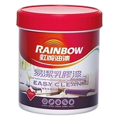 (組)彩虹屋易潔乳膠漆 白色 1L-2入